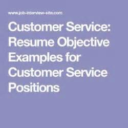 Resume objectives for elementary teachers